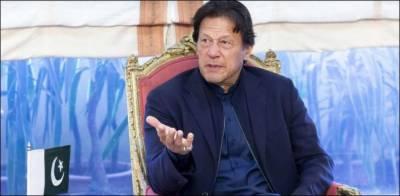 وزیراعظم عمران خان کراچی پہنچ گئے