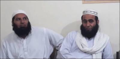 مولانا فضل الرحمان کا دھرنا، جے یو آئی ف کے کارکنوں کی گرفتاریوں کا سلسلہ شروع