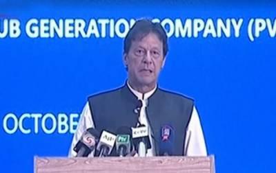 وزیر اعظم عمران خان نے حب پاورپلانٹ کا افتتاح کر دیا