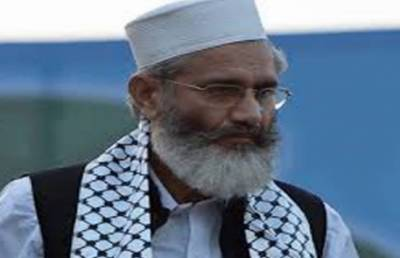 جماعت اسلامی پاکستان کا کشمیر پر بین الاقوامی کانفرنس بلانے کا اعلان