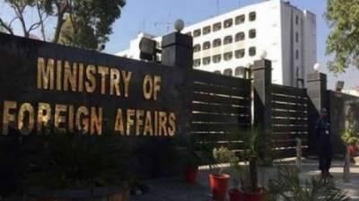 بھارتی سفارتخانے نے جی ڈی آئی ایس پی آر کی پیشکش کا تاحال جواب نہیں دیا: دفتر خارجہ