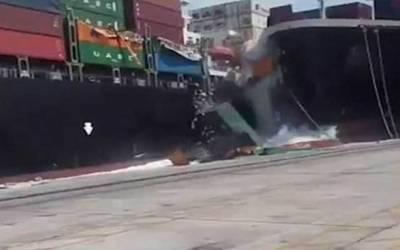 کراچی پورٹ پر چینی کارگو جہاز برتھ سے ٹکرا گیا، برتھ اور دونوں جہازوں کو نقصان پہنچا
