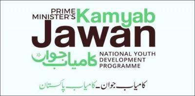 وزیراعظم کے کامیاب جوان پروگرام کی مقبولیت ،ویب سائٹ ہیک کیلئے بھارت سے سائبر حملے