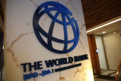 عالمی بینک نے پاکستان کو جنوبی ایشیا میں ' ٹاپ ریفارمر 'قرار دے دیا