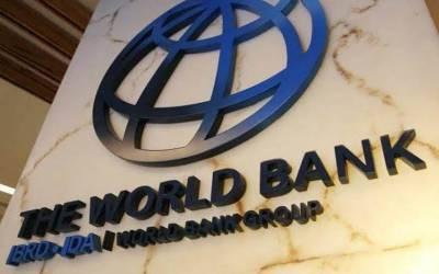 پاکستان جنوبی ایشیا میں ' ٹاپ ریفارمر ' بن گیا۔عالمی بینک