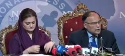 حکومت نے نوازشریف کو طبی سہولتوں سےمتعلق بے حسی کا مظاہرہ کیا: احسن اقبال