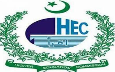 ہائر ایجوکیشن کمیشن کے ترقیاتی کاموں کے لئے11 ارب 47کروڑ روپے جاری