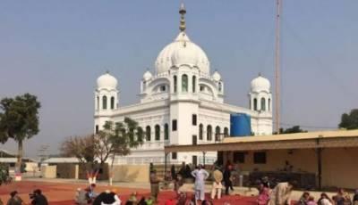کرتارپور راہداری کی سروس فیس پر پاکستان، بھارت میں اتفاق
