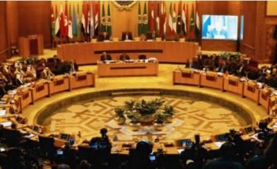 فلسطینی قوم کی شناخت مٹانے کی اسرائیلی چالیں خطرناک ہیں:عرب لیگ