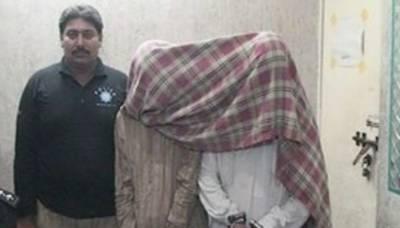 گوجرانوالہ ،بچوں سے زیادتی کے 2 ملزمان گرفتار