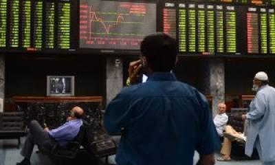 پاکستان اسٹاک ایکسچینج میں تیزی،100 انڈیکس میں 192 پوائنٹس کا اضافہ