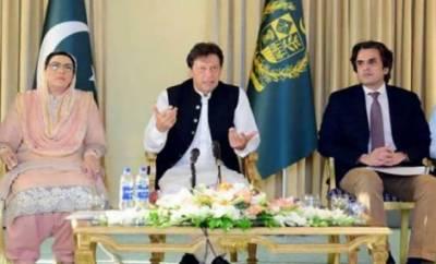 وزیراعظم عمران خان سے سینر اینکرز کی ملاقات،فضل الرحمان کے مارچ پر بھارت میں جشن منایا جارہا ہے،منتخب وزیراعظم ہوں،استعفیٰ نہیں دوں گا: وزیراعظم عمران خان