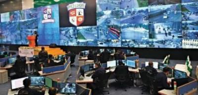 وزیراعلیٰ پنجاب کے ڈیجیٹل پنجاب وژن؛سیف سٹیز اتھارٹی نے الیکٹرانک ڈیٹا سینٹرکا ویب پورٹل متعارف کروا دیا