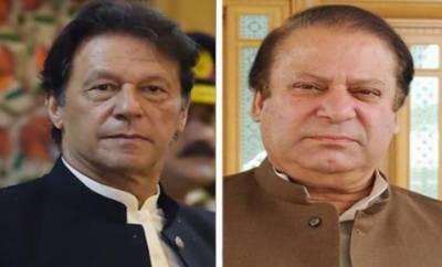 وزیراعظم عمران خان کاعثمان بزدار کو فون، نواز شریف کیلئے ہر ممکن بہترین طبی سہولیات فراہم کرنے کی ہدایات