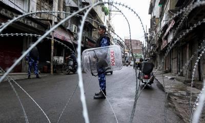 مقبوضہ کشمیر میں بھارت کی جبری پابندیوں اور لاک ڈاون کا 81 واں روز