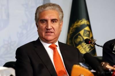 وزیرخارجہ مخدوم شاہ محمود قریشی کی ہمشیرہ انتقال کرگئیں