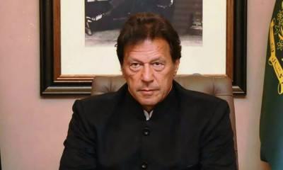 آزادی مارچ سے قبل وزیراعظم کا دورہ لاہور کا فیصلہ