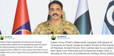 بھارتی آرمی چیف مسلسل غیر ذمہ دارانہ بیانات کے ذریعے علاقائی امن خطرے میں ڈال رہے ہیں:ڈی جی آئی ایس پی آر