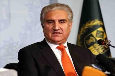 شاہ محمود کا یوم سیاہ کشمیر کے موقع پر کشمیریوں کی حمایت جاری رکھنے کا اعلان