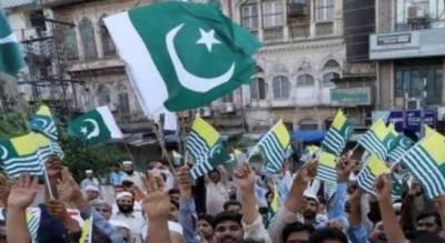 آزادکشمیرکے تمام چھوٹے اور بڑے شہروں میں ریلیاں،مظاہرے اور احتجاجی اجتماعات