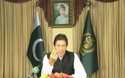 وزیر اعظم عمران خان کا یوم سیاہ پر قوم اور کشمیریوں کے لیے اہم پیغام، جو لوگ کہتے ہیں کہ ہمیں ہتھیار اٹھانے چاہیے وہ کشمیریوں سے دشمنی کر رہے ہیں