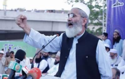حکمران اگر واقعی کشمیر کی آزادی چاہتے ہیں تو انہیں محمود غزنوی اور احمد شاہ ابدالی بننا پڑے گا ، کشمیر کی آزادی کےلیے جنگ ہم نے خود لڑنی ہے:سراج الحق