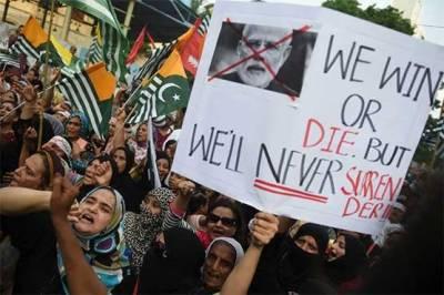 اقوام متحدہ کا مقبوضہ کشمیر میں بڑھتی ہوئی کشیدگی اور بدترین صورت حال پرگہری تشویش کا اظہار