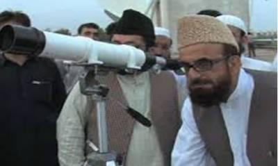 ربیع الاول 1441 ہجری کا چاند دیکھنے کیلئے مرکزی رویت ہلال کمیٹی کا اجلاس کل بعد نماز عصر کراچی میں ہوگا