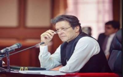 وزیرِ اعظم عمران خان کی زیر صدارت صوبہ پنجاب میں صحت کے شعبے میں سہولیات کی بہتری اور اصلاحات کے حوالے سے اجلاس