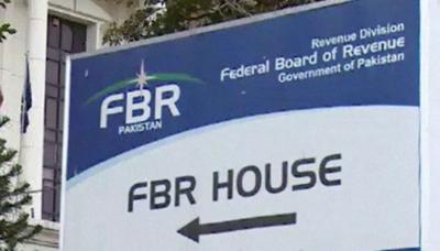 ایف بی آر کی اکتوبر کے مہینے کے دوران320ارب روپے کی ٹیکس وصولی