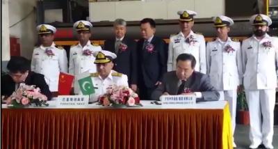 پاک نیوی کے لئے تیارجنگی جہازوں کی اسٹیل کٹنگ تقریب منعقد کی گئی