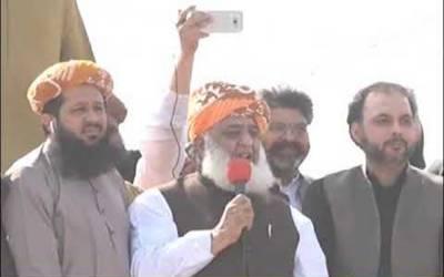پشاورہائیکورٹ کی جانب سےمولانا فضل الرحمن کی تقاریر نشر نہ کرنے کا اقدام غیرآئینی وغیرقانونی قرار