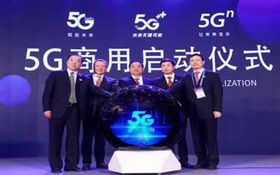 چین نے کمرشل استعمال کے لئے 5 جی سروسز کا آغاز کردیا۔