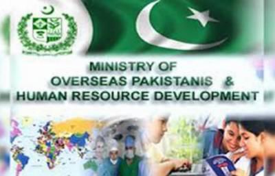وزارت اوورسیز نے ماہ اکتوبر 2019ءمیں ملازمتوں کے سلسلہ میں 61,789 افراد کو بیرون ممالک بھجوایا: وزارت اوورسیز پاکستانیز
