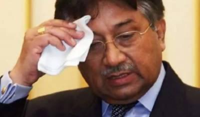 بینظیر قتل کیس:پرویز مشرف کی جائیداد ضبط کرنے کا حکم