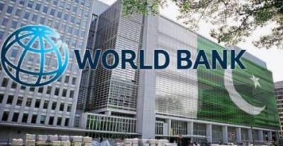 پاکستان ملازمتوں اورشرح نمو میں اضافے کیلئے اصلاحات کرے:ورلڈ بینک