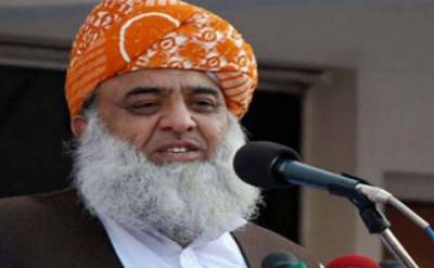 جمعیت علماء اسلام(ف) کے سربراہ نے عمران خان کے استعفیٰ کیلئے دو دن کی مہلت دیدی