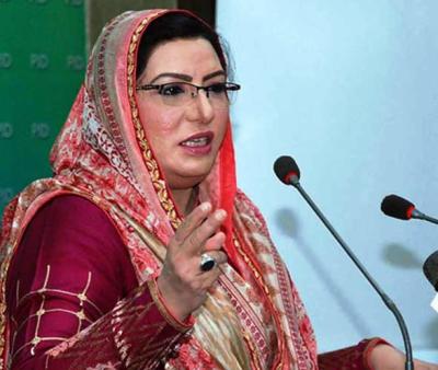وزیراعظم عمران خان پاکستان کاروشن چہرہ ہیں:ڈاکٹر فردوس