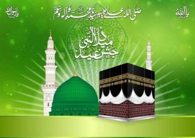 ملک بھر میں عید میلاد النبی کی تیاریاں زوروشور سے جاری