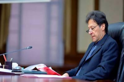 وزیراعظم کی حکومتی مذاکراتی کمیٹی کو بات چیت کے ذریعے معاملات حل کرنے کی ہدایت