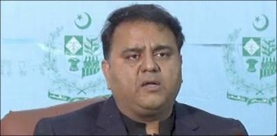 ''حلوہ مارچ'' کی ناکامی پاکستان کی کامیابی ہے، فواد چوہدری