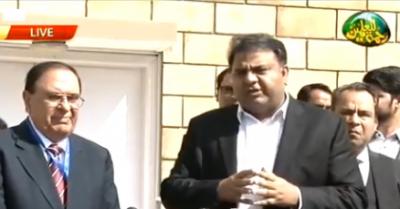 ملک میں عمران خان کا کوئی متبادل نہیں:فواد چوہدری