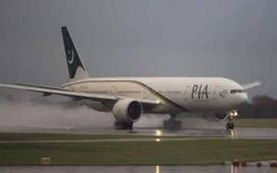 ٹورنٹو سے کراچی آنے والی پی آئی اے کی پرواز پی کے 784 کو زبردستی ایک انجن پر اڑانے کی کوشش