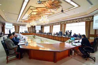 وزیراعظم کی زیرصدارت وفاقی کابینہ کا اجلاس آج ہو گا