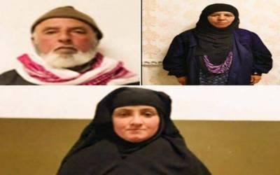ابو بکر بغدادی کی بہن، اہل خانہ گرفتار