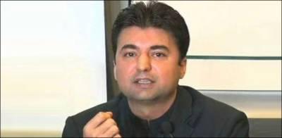 عمران خان کا مشن نوجوانوں کو اپنے پاؤں پہ کھڑا کرنا ہے، مراد سعید