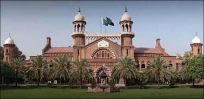 لاہور ہائی کورٹ کا مریضوں کو بلا تعطل صحت کی سہولتیں فراہم کرنے کا حکم