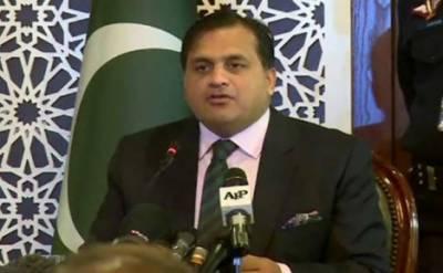 پاکستان کا انسداد دہشتگردی سے متعلق امریکی رپورٹ پر مایوسی کا اظہار، دو دہائیوں سے جاری پاکستان کی کوششوں کو نظراندازکیا گیا:ترجمان دفترخارجہ