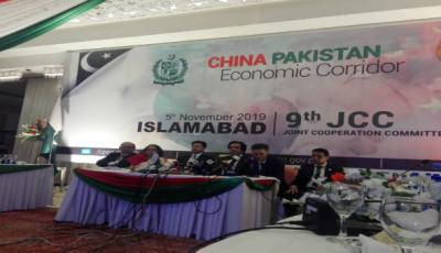 پاکستان اور چین مختلف شعبوں میں تعاون بڑھانے پر متفق
