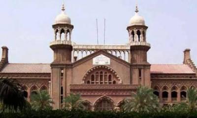 فضائی آلودگی اور سموگ سے پریشان تین طالب علموں نے لاہور ہائی کورٹ میں درخواست دا ئر کر دی ۔